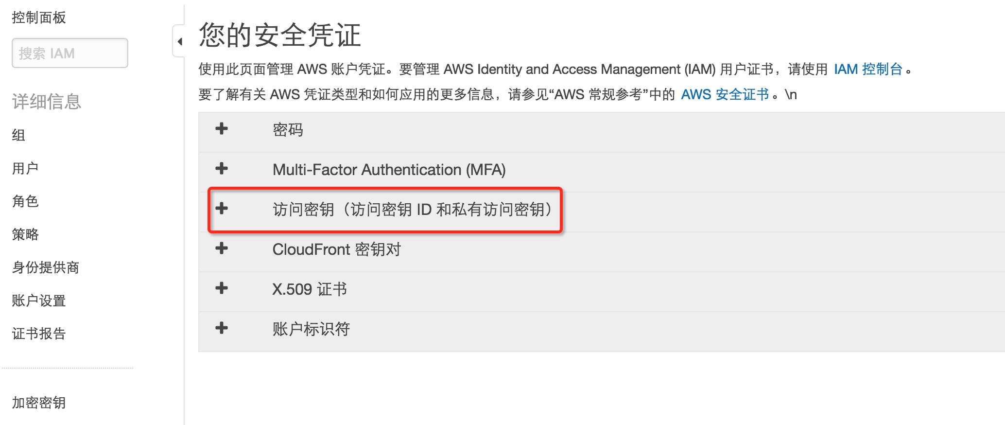 AWS S3 Java API | Sam小龙